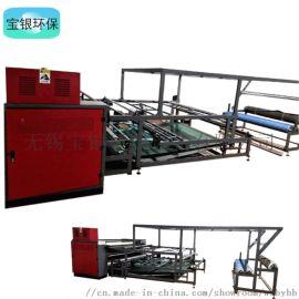 天津地毯双层架滚筒热转移印花机供应