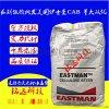 粉料CAB 171-15 醋酸丁酸纤维素