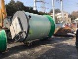 智慧一體化污水泵站廠家研發包安裝包驗收