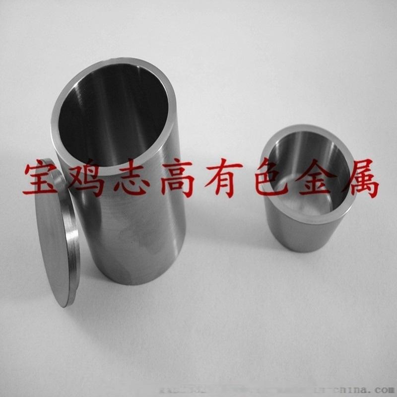 高纯度钨坩埚  钨容器  耐高温钨坩埚  钨锅 实验用钨坩埚