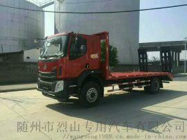 博罗挖机平板车10吨20吨上下方便耐用厂家地址