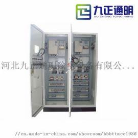 九正通明厂家plc电控柜定做生产