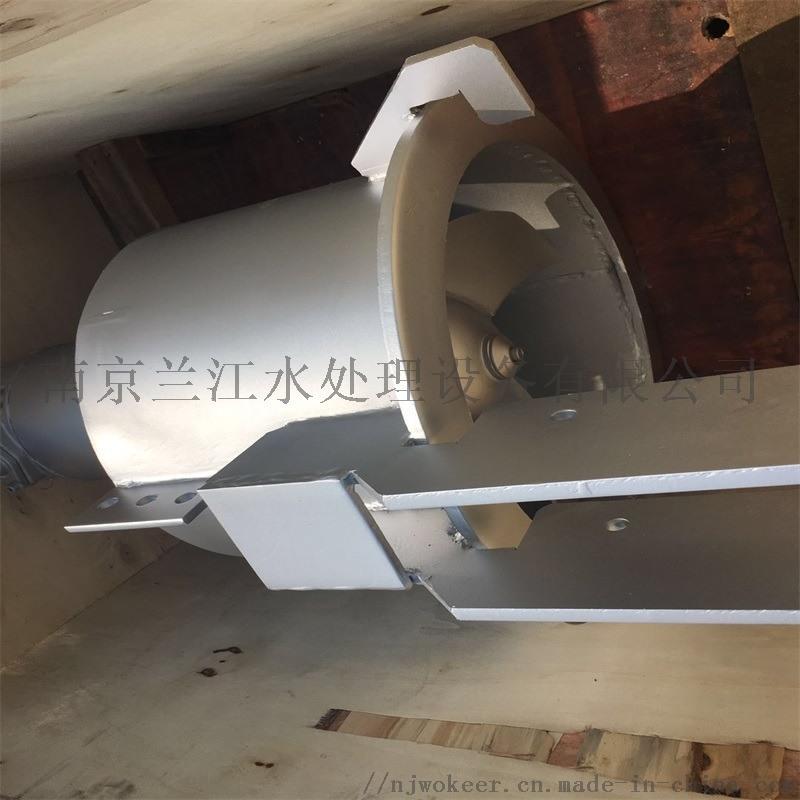 QJB-W型污泥迴流泵