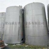 定制304不锈钢储存罐立式不锈钢储罐