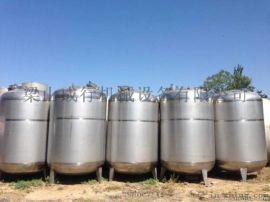 定制酒精牛奶白酒储罐 常压不锈钢储罐