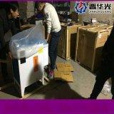 江西宜春市T樑蒸氣養護機48kw蒸氣養護機視頻