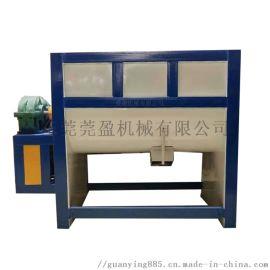 莞盈不锈钢卧式搅拌机粉料混合机塑料颗粒拌料机