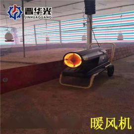 北京北京城区电热暖风机辐射式燃油取暖器厂家出售
