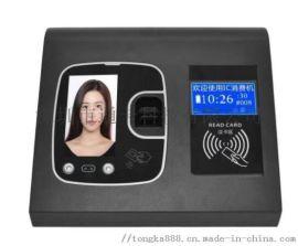 停车场管理系统 刷脸指纹一卡通 刷脸门禁管理系统