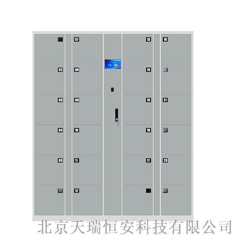 指纹寄存柜厂家工厂智能手机存放柜可定制天瑞恒安