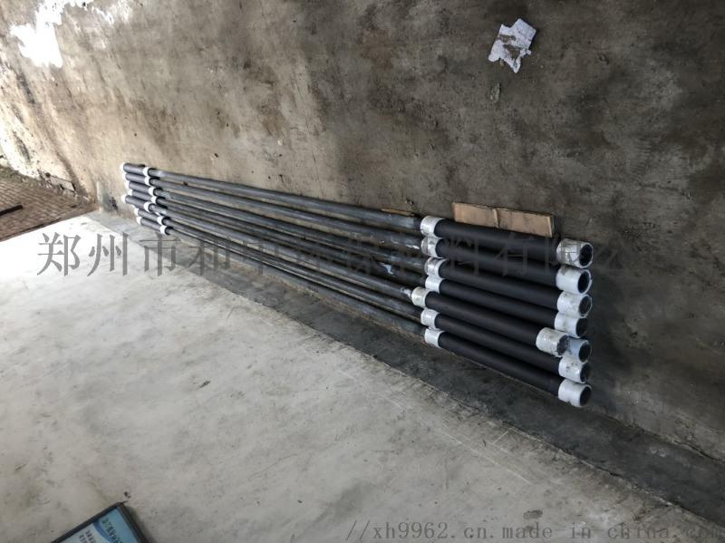 碳化硅电热元件 硅碳棒电热元件