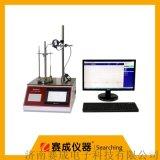 玻璃瓶壁厚/底厚檢測設備 賽成電子壁厚測試儀