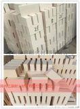 紅旗耐材生產各型號耐火磚澆注料