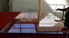 镀膜玻璃 AR镀膜玻璃 东莞镀膜玻璃厂