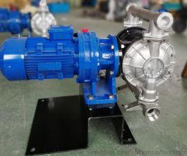 不锈钢电动隔膜泵厂家化工专业泵