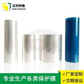 单层PET保护膜  平纹无气泡 硅胶涂布低粘