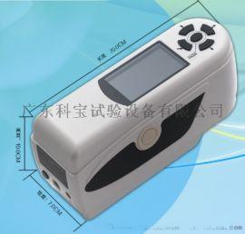 科宝制造300型通用色差仪经济实用便携式色度仪