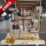 潮州發電機組廠家 潮州3300kw鉑金斯發電機出售