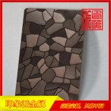 304竹纹不锈钢压花板供应厂家