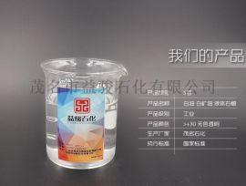 5#工业级白油 高性价比白矿油优惠促销