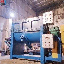 重庆高速不锈钢搅拌机 液体粉体混合机 干粉混料机