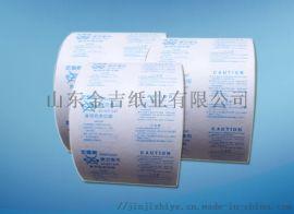 供应香蕉催熟剂包装纸 金吉纸业