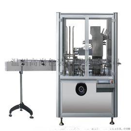 安瓿瓶装盒机 针剂装盒机  医疗用品包装机