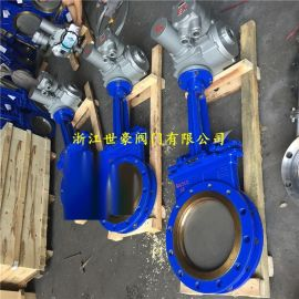 电动刀型闸阀 电动不锈钢插板阀 电动浆液阀