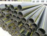 洛陽市政專用PE燃氣管型號全性能優