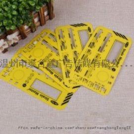乐清标牌 PVC PC薄膜开关标牌仪表面板标牌金属 铝 不锈钢标牌