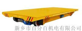 苏州500吨钢丝绳平板车, 汽车装配线无轨电动平车负载验收