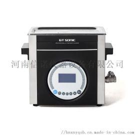 静音型超声波清洗机,实验室超声波清洗机
