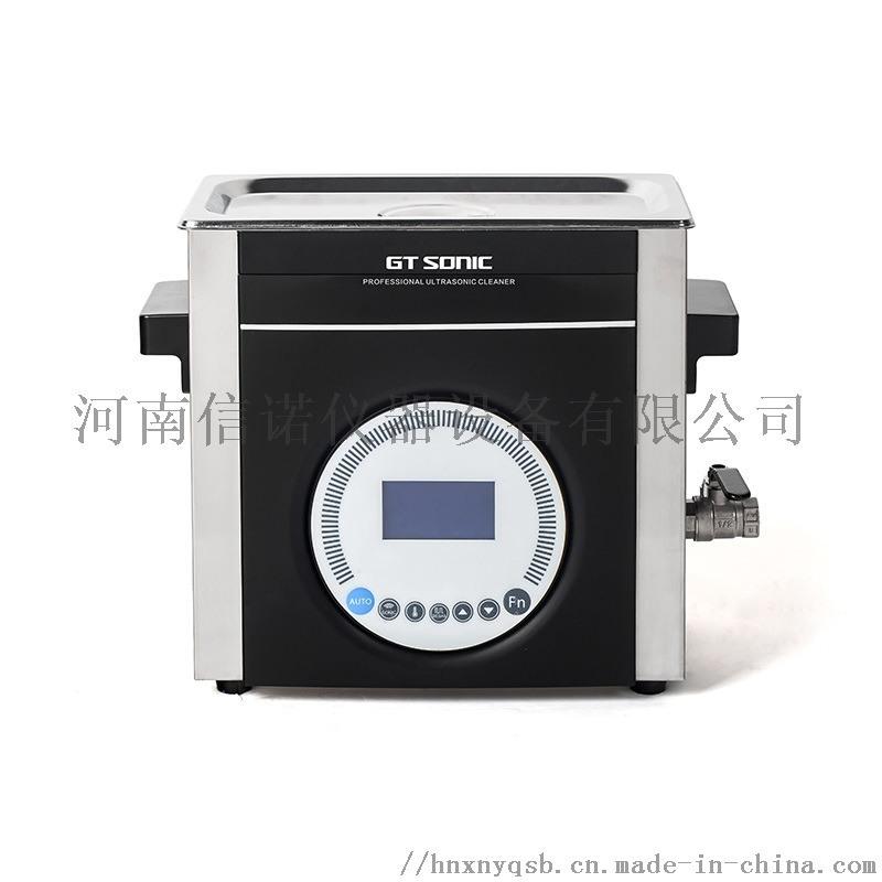 靜音型超聲波清洗機,實驗室超聲波清洗機