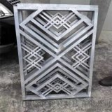 仿古型材鋁窗花 仿木紋鋁窗花 鋁窗花定製廠家