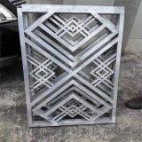 仿古型材铝窗花 仿木纹铝窗花 铝窗花定制厂家