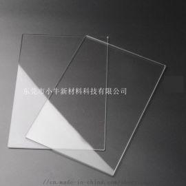 高透明PMMA塑料亚克力板