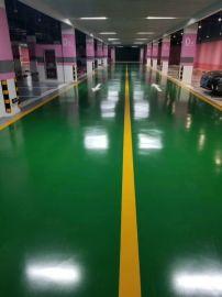 秀珀环氧砂浆,广州环氧砂浆地坪施工