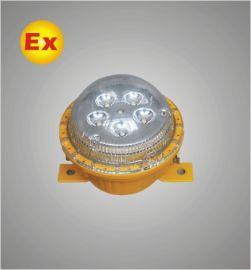 【隆业**】 防爆高效节能LED照明灯