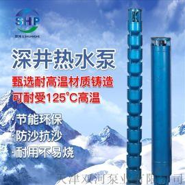 深井热水泵-耐高温深井潜水泵-温泉井潜水泵