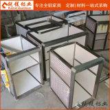 全铝合金陶瓷柜 低成本橱柜瓷砖柜 铝型材厂家