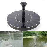 7V1.4W太陽能漂浮噴泉圓盤形太陽能直流水泵