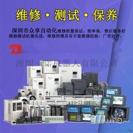 维修ABB印刷机GJR5252100R0161