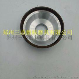 加工中心数控磨床用树脂金刚石碗型硬质合金钨钢砂轮