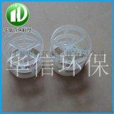玻璃鋼化糞池38mm鮑爾環填料