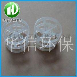 玻璃钢化粪池38mm鲍尔环填料