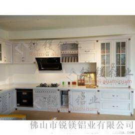 环保全铝家居产品种类多 铝合金橱柜衣柜浴室柜