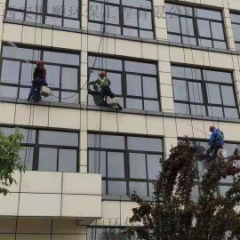 西安高空外墙清洗施工方案