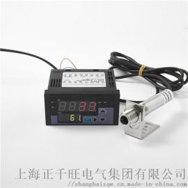 固定安装在线式红外线测温仪 红外线温度传感器