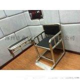 不锈钢软包讯问椅 SXY8 仿木质铁质讯问椅