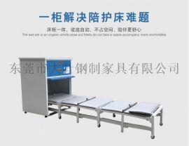 陪护床-医院共享陪护床-陪护床柜专业生产厂家